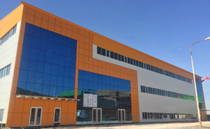 algerial steel structure factory building.jpg