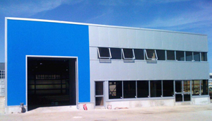 Romania Structural Steel Warehouse